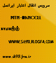 www.sh98.blogfa.com